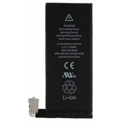 iPhone 4 Batteri i Högsta Kvalitet