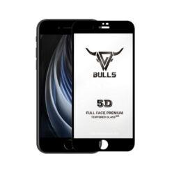 5D Skärmskydd iPhone 7 / 8 - Svart